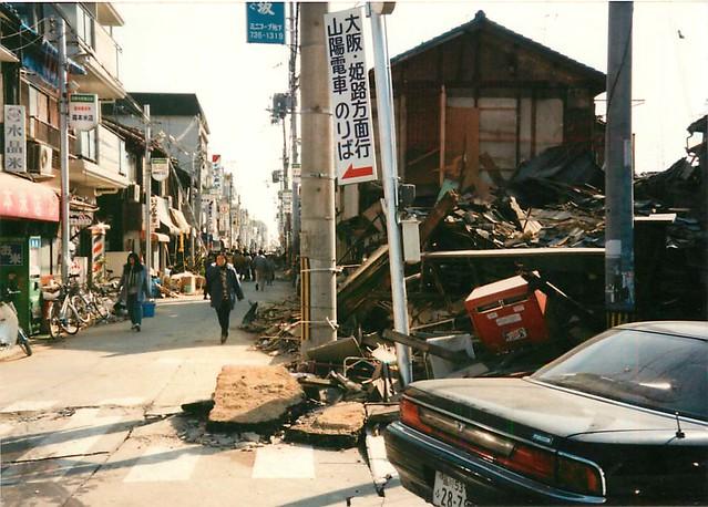earthquake_03