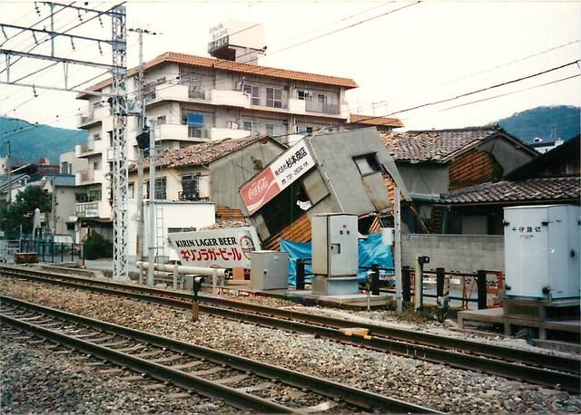 earthquake_15