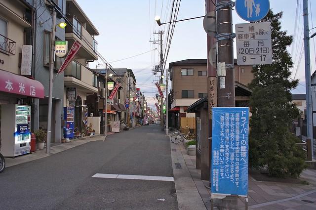 120310_earthquake_03