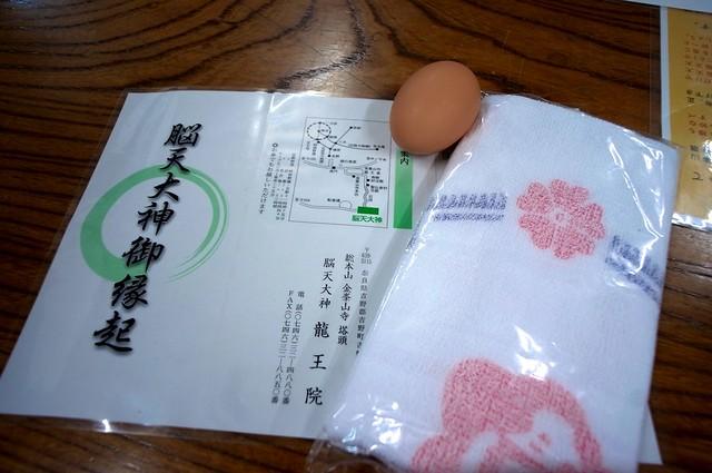 120430_yoshino15