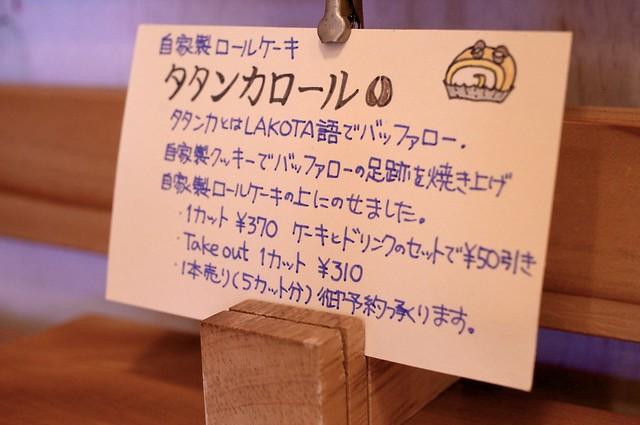 120708_hito_coffee06