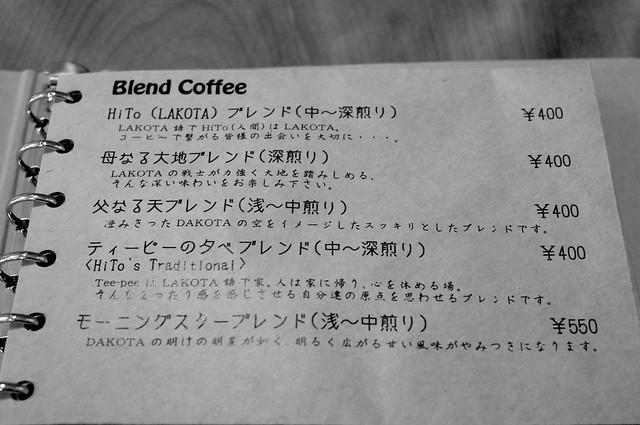 120708_hito_coffee04
