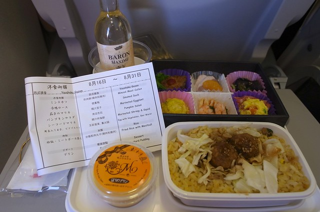 120821_jal-meal