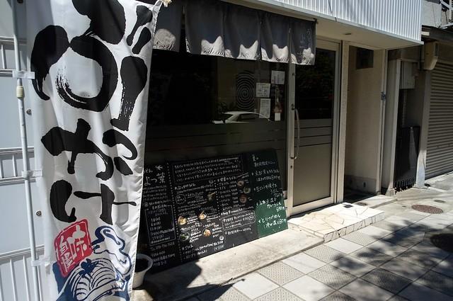 120825_udon-yotsuba01