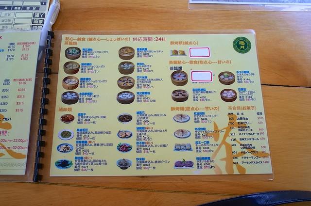 130429_trip-taiwan14