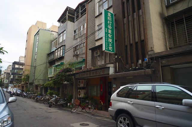 130427_trip-taiwan52