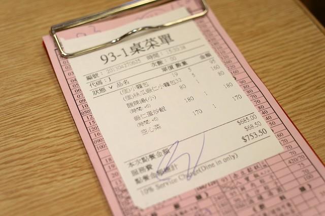 130427_trip-taiwan48