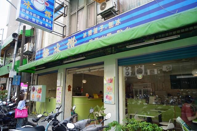 130428_trip-taiwan40