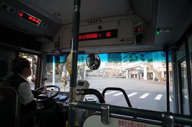 130430_trip-taiwan01