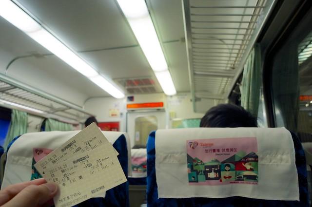 130429_trip-taiwan44