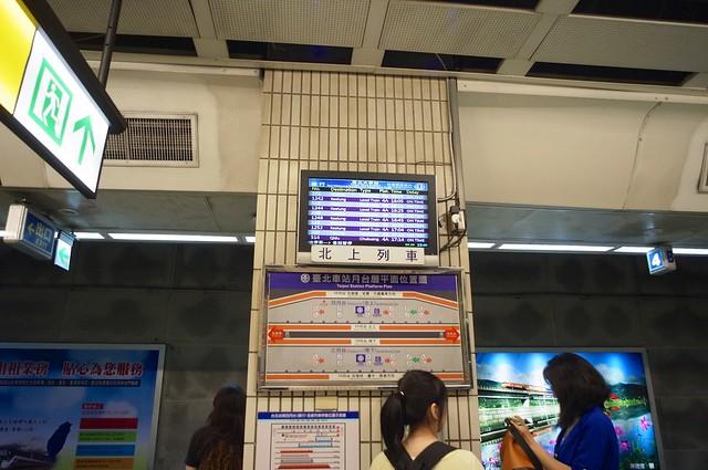 130429_trip-taiwan41
