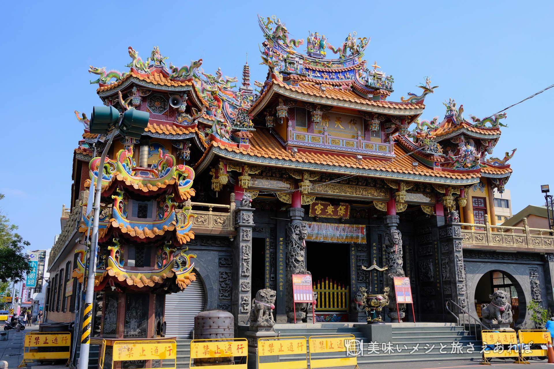 珍しく見通しの良いお寺