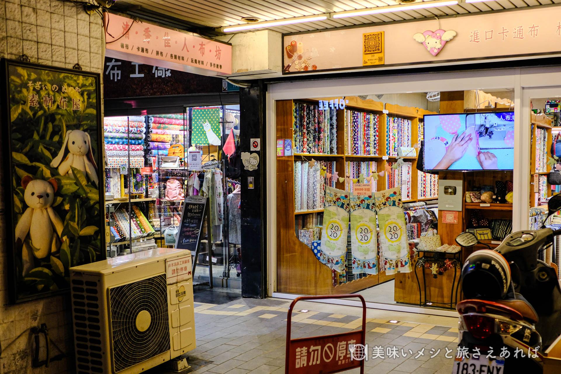 台湾には「の」を使った店が多い